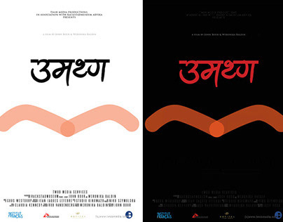 ASHA film posters