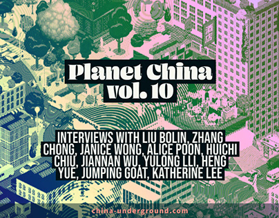 Planet China Vol. 010
