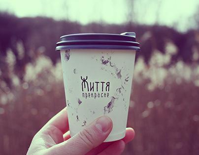 Coffee is speaking