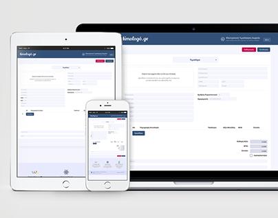 Timologo.gr | Platform Development in React - UX/UI