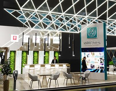 Abu Dhabi Chamber @ SIAL