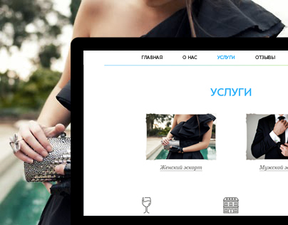 Charme — Branding identity & Landing page