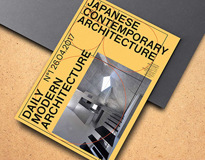 JAPANESE CONTEMPORARY ARCHITECTURE POSTER