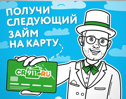 Kotoff money identity