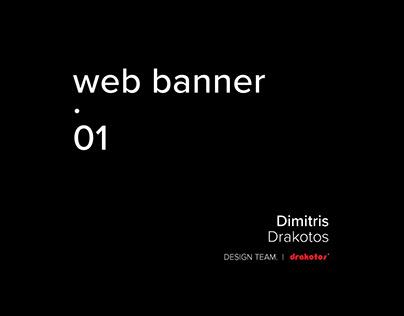drakotos   Web Banners