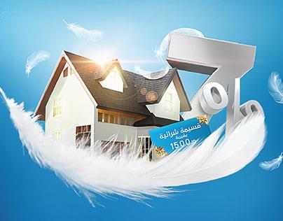 Aqari Bank Housing Loan