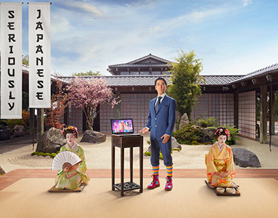Toshiba - Seriously Japanese