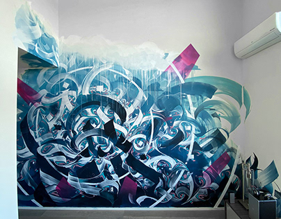 Ride The Wave | Private Interior Mural