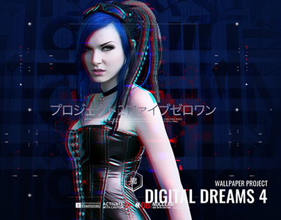 Digital Dreams 4 (Wallpaper)