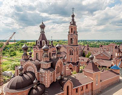 St. John's Monastery