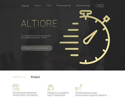 Дизайн сайта для контроля времени
