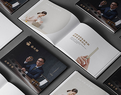 SUN | 茶品牌案例 | 品牌手册设计