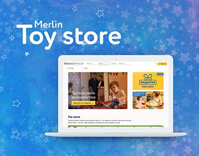Merlin — Toy Shop