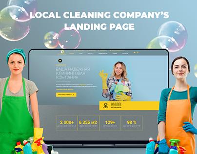 Сайт локальной клининговой компании