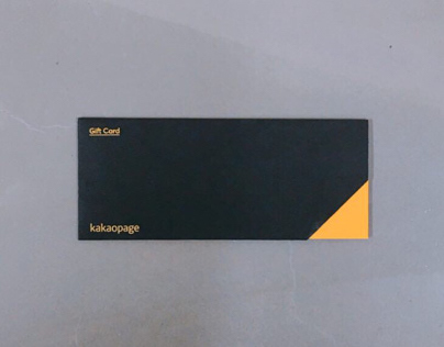 kakaopage cashcard design