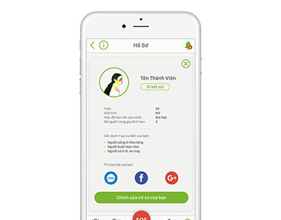 App Design for Oxfam