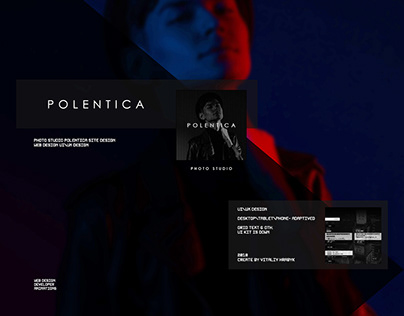 POLENTICA - PHOTO STUDIO DESIGN | ▲ 2018