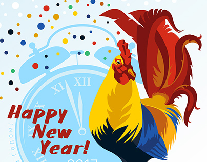 A Cockerel — symbol of a New 2017 Year