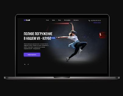 VR Club | Landing page