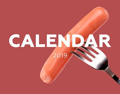 Календарь для мясокомбината