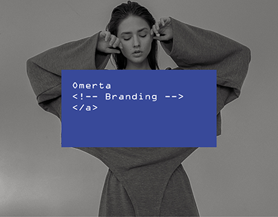 OMÉRTA brand