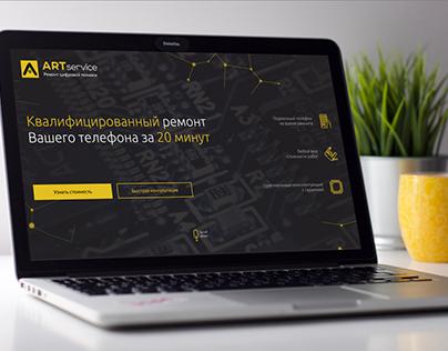 Artservice. Landing Page