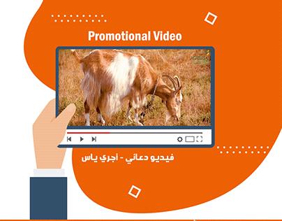 Agriyas   Promotional Video