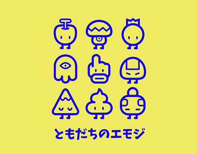 TOMODACHI NO EMOJI