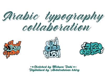 Arabic typography collaboration