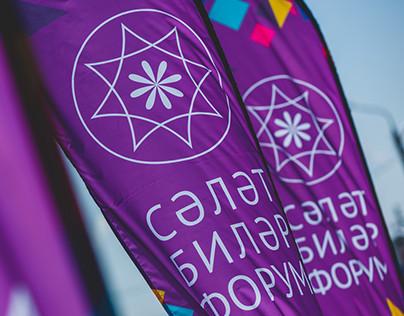 Selet Biler Forum 2015