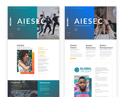 AIESEC RUSSIA Redesign concept