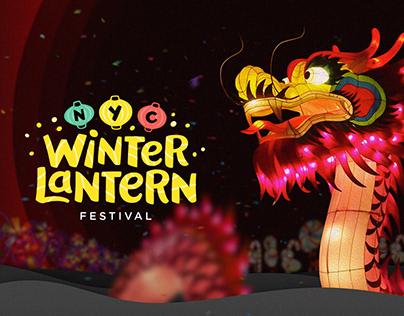 «NYC Lantern Festival». Landing page