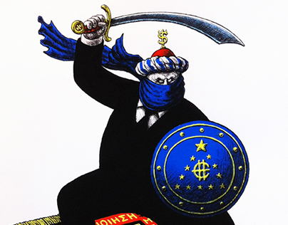Small drawings 2015- Greek crisis
