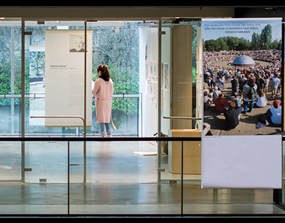 Kenichi Nakano: An Enduring Civic Legacy Exhibit