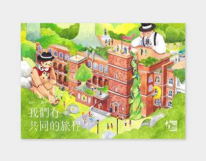 Chung Ying Theatre seasonal launch booklet