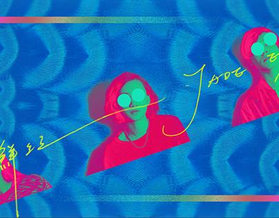 JADE EYES - 鮮紅