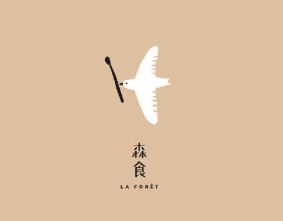 VI Design for Laforet Cafe森食