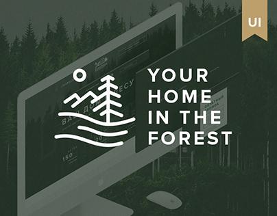 ЕлкиПарк - коттеджный поселок / Your home in the forest