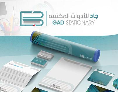 GAD stationary - Logo