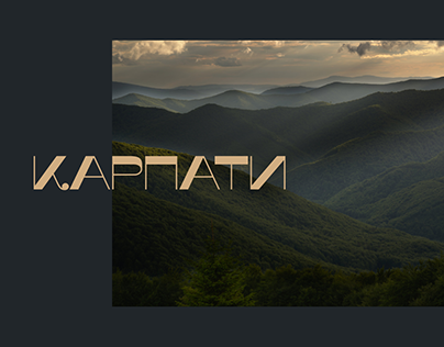 Carpathian Tours / Travel Planning