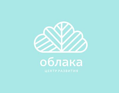 """Разработка логотипа для детского центра """"Облака"""""""