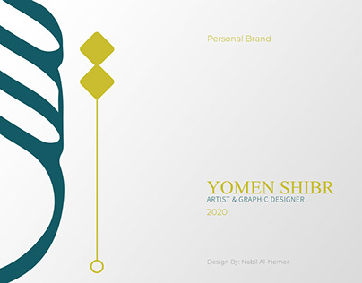 "Yomen Shibr ""Personal brand"""
