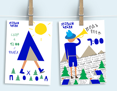 Babay Camp Posters