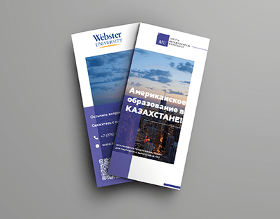 Trifold Brochure Example