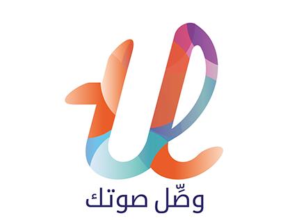 Tele Liban Rebranding