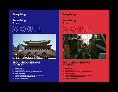SEOUL!SEOUL!SEOUL! - Poster design