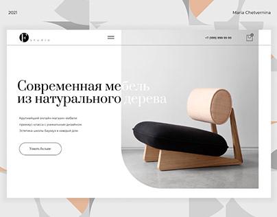 Furniture Studio - сайт для интернет-магазина мебели