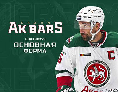Ak Bars Kazan – jersey for 2019/20 season