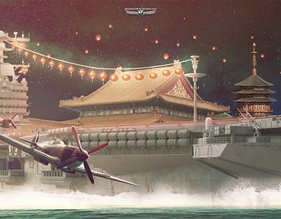 Lunar chinese event NAVYFIELD