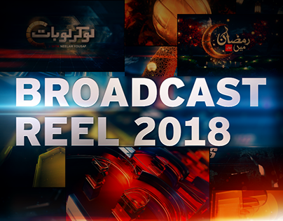 Broadcast Reel 2018